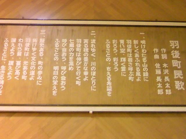 image/2011-01-21T22:33:14-1.jpg
