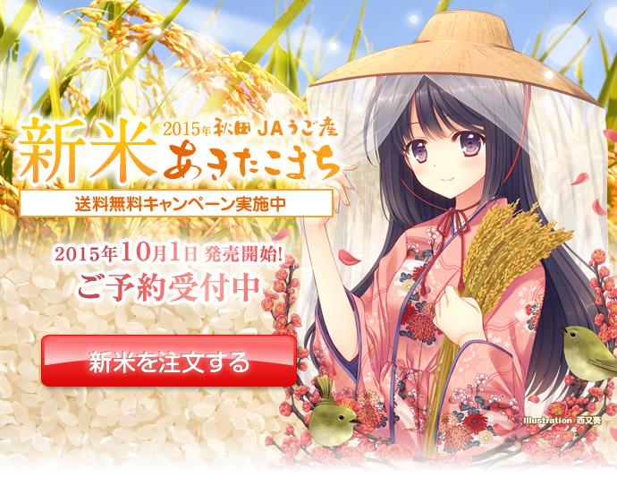 20_komachi.jpg