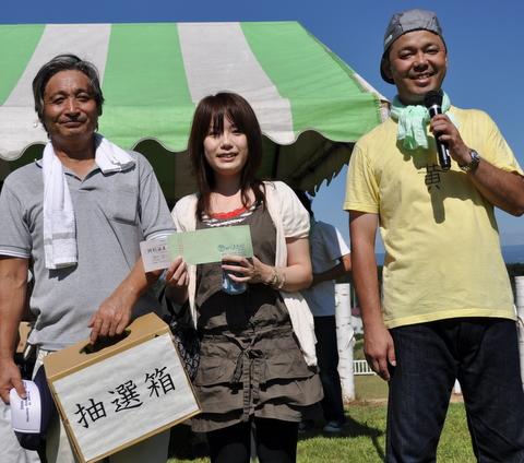 うご牛祭り201023.JPG
