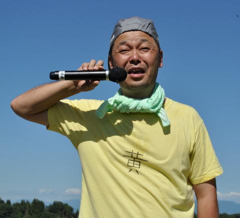うご牛祭り201024.JPG