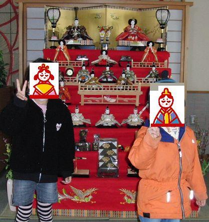 ひな祭りブログ用.jpg
