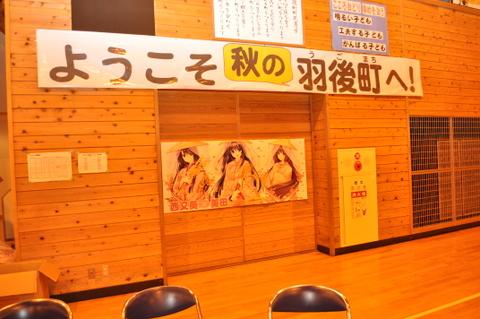 羽後町ツアー秋の陣20101009-115.JPG