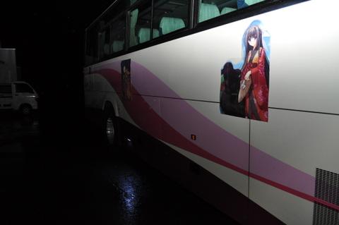 羽後町ツアー秋の陣20101009-18.JPG