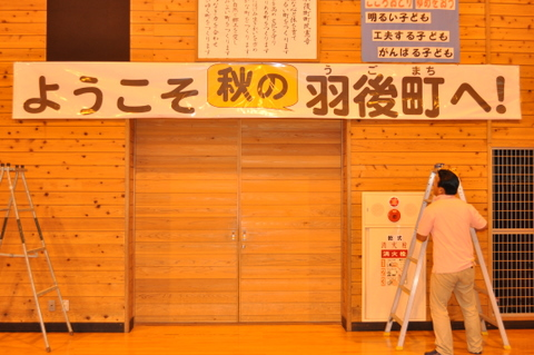 羽後町ツアー秋の陣201010093.JPG