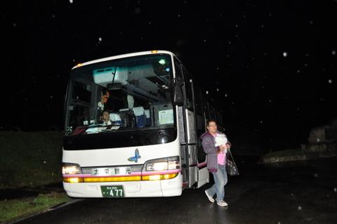 羽後町ツアー秋の陣201010096.JPG