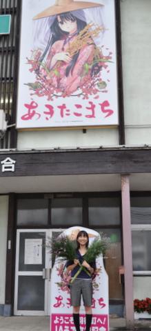 魁取材三浦さん201009061.JPG