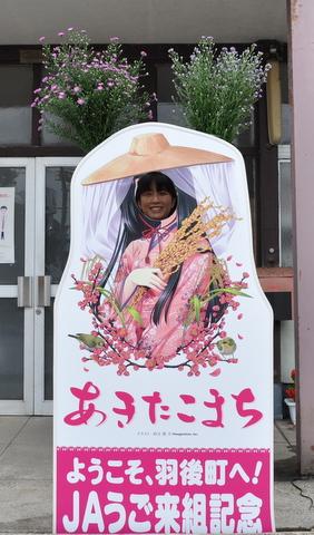 魁取材三浦さん201009062.JPG