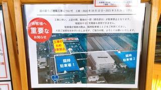 CDE65707-A061-45E7-8F3A-7FF0BFBBC9A0.jpeg