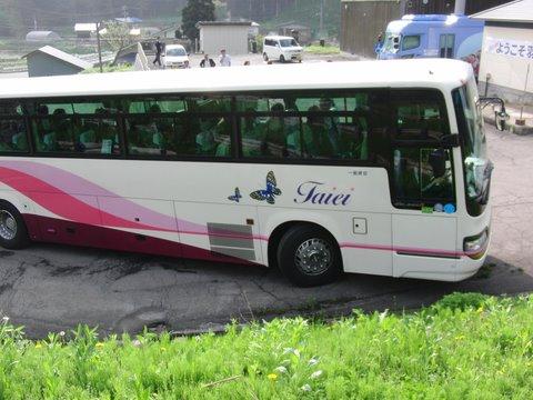 CIMG6334.JPG