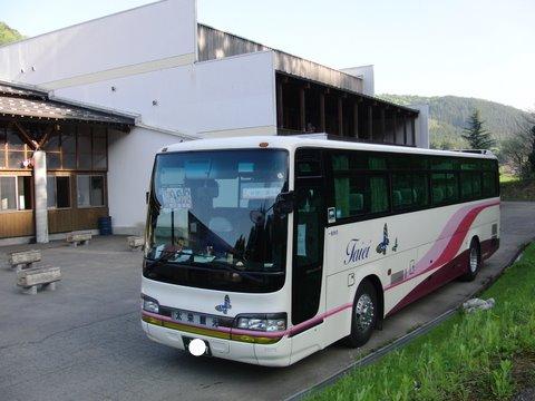 CIMG6697.JPG