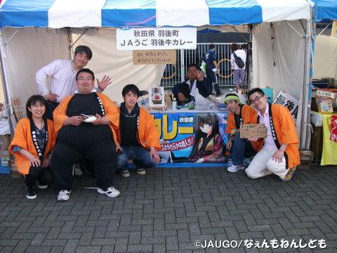 DSCF0146-001.jpg