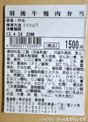 DSC_0005-002.jpg