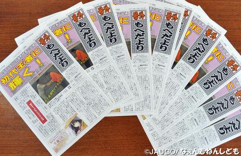 DSC_0015_copy.jpg