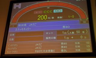 DSC_0158.JPG