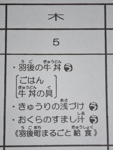 DSC_0166-1.JPG