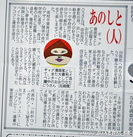 DSC_0211_copy.jpg