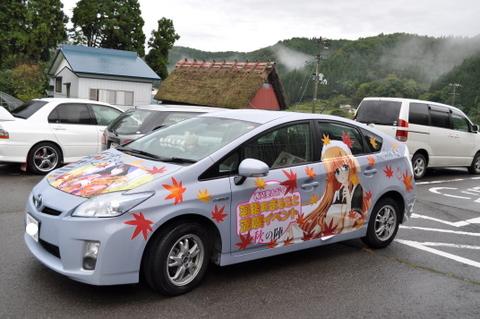 羽後町ツアー秋の陣20101010.JPG