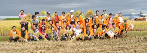 羽後町ツアー秋の陣2010101010.jpg