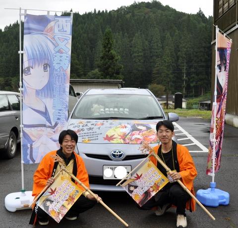 羽後町ツアー秋の陣2010101011.JPG