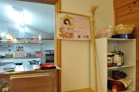 羽後町ツアー秋の陣201010106.JPG