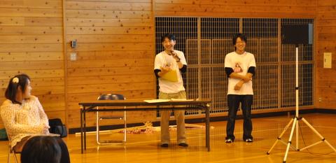 羽後町ツアー秋の陣20101011-114.JPG