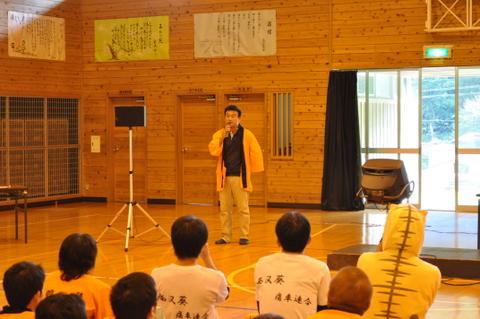 羽後町ツアー秋の陣20101011-121.JPG