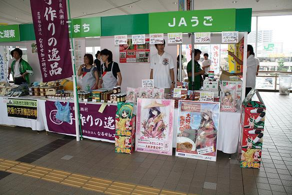 よい食広場