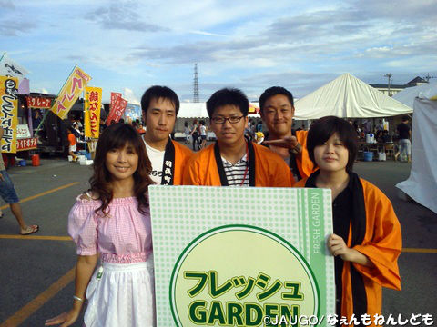 NEC_0396_copy.jpg