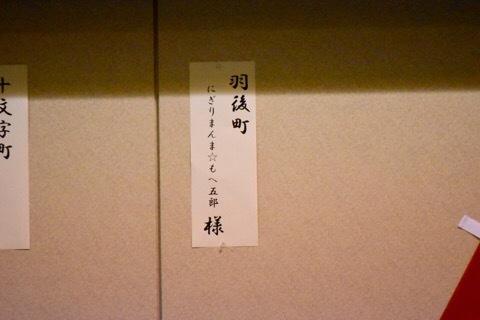 image-e0487.jpeg