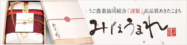 item_mihoumare.jpg