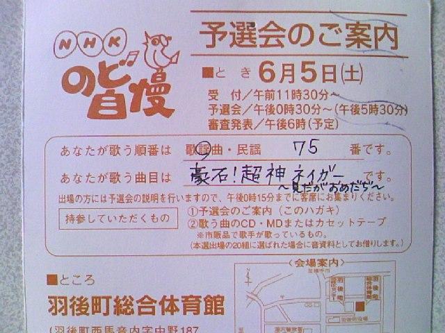 TS3I03110001.jpg