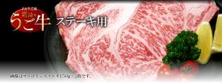 steak_img1.jpg