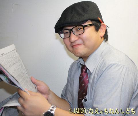 sugawara.jpg