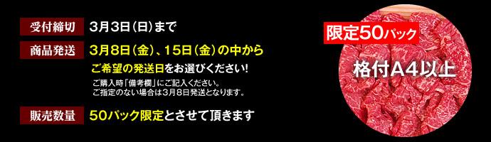 tokubai_2.jpg