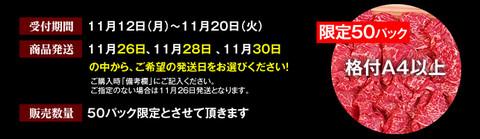 tokubai_2012_2_2.jpg