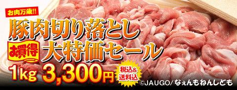 tokubai_2014_7.jpg