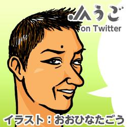 twit02背景緑250px(文字大きめ).jpg