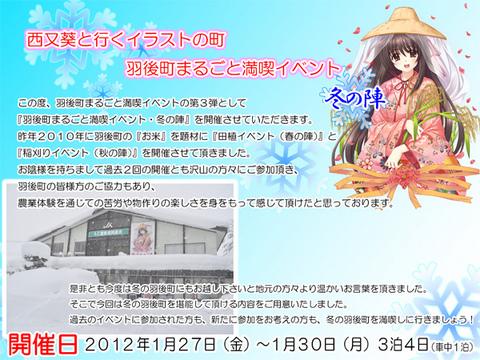 ugo_2012_0.jpg