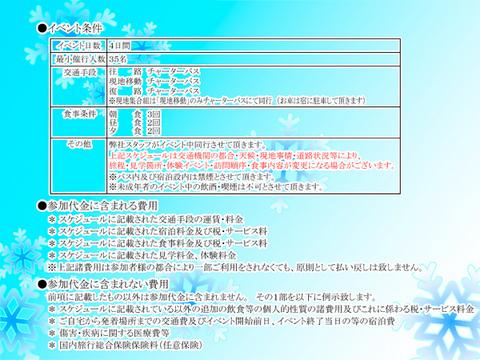 ugo_2012_5.jpg