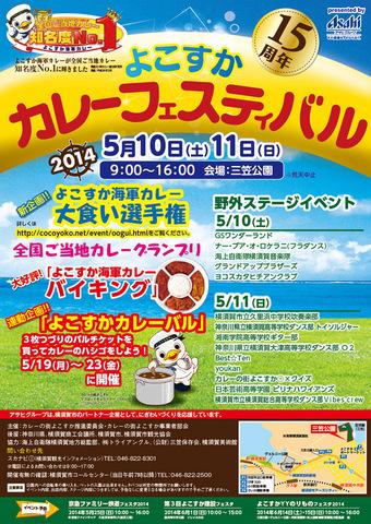 yokosuka_curry_s.jpg